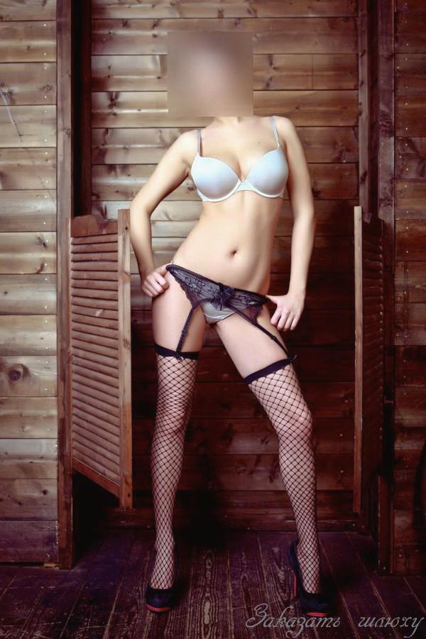 Русдосуг проститутки краснодар