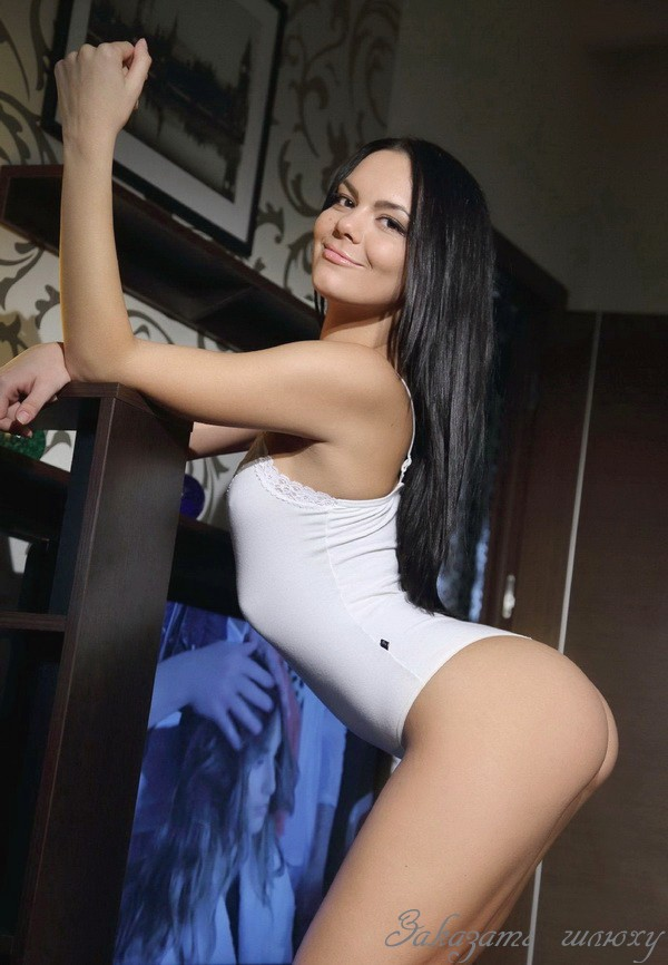 Резка - Проститутки воронежа камелот