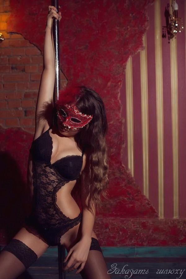 Проститутки город павлодар снять