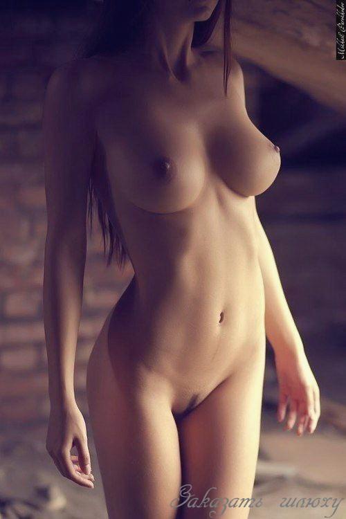 Петкана: спортивный массаж